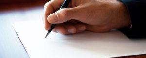 Как составить автобиография для контрактной службы