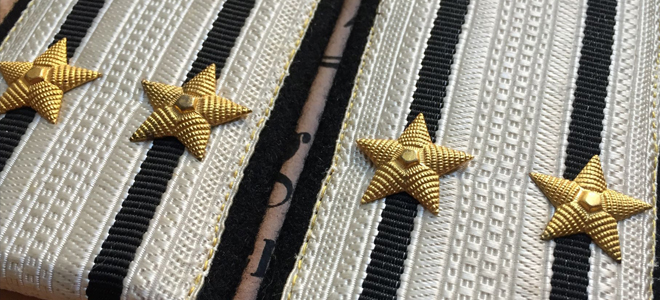 Две звезды на погонах