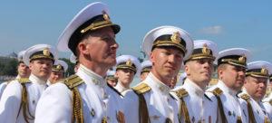 Морские воинские звания и их погоны