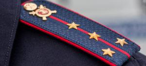Что означают четыре звезды на погонах