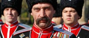 Есаул в казачьих войсках: Что за звание и какому соответствует
