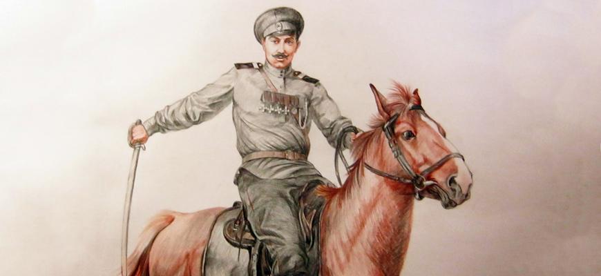 Вахмистр в казачьих войсках: Что за звание