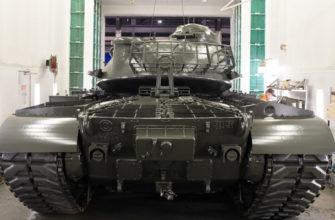 Моют танк